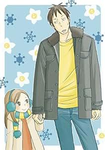 うさぎドロップ 【初回限定生産版】 Blu-ray 第2巻