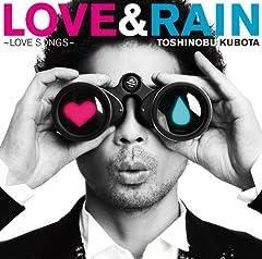 久保田利伸「LA・LA・LA LOVE SONG 〜Midnight Piano Version〜」のジャケット画像