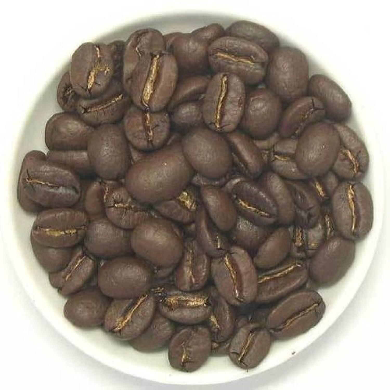 【自家焙煎コーヒー豆】注文後焙煎 ケニアマイルドブレンド 200g (浅煎り、豆のまま)