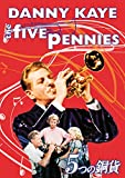 ベニー・グッドマン、Benny Goodman