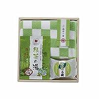 岸田産業 タオルギフトセット 本体サイズ(cm):30×30