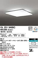 ODELIC(オーデリック) LEDシーリング 調光・調色タイプ LC-FREE Bluetooth対応 【適用畳数:~14畳】 OL251349BC