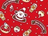 クリスマス用 包装紙 スイーツサンタR (半才・50枚) 【半切/半紙/プレゼント/ギフト/ラッピング用資材】