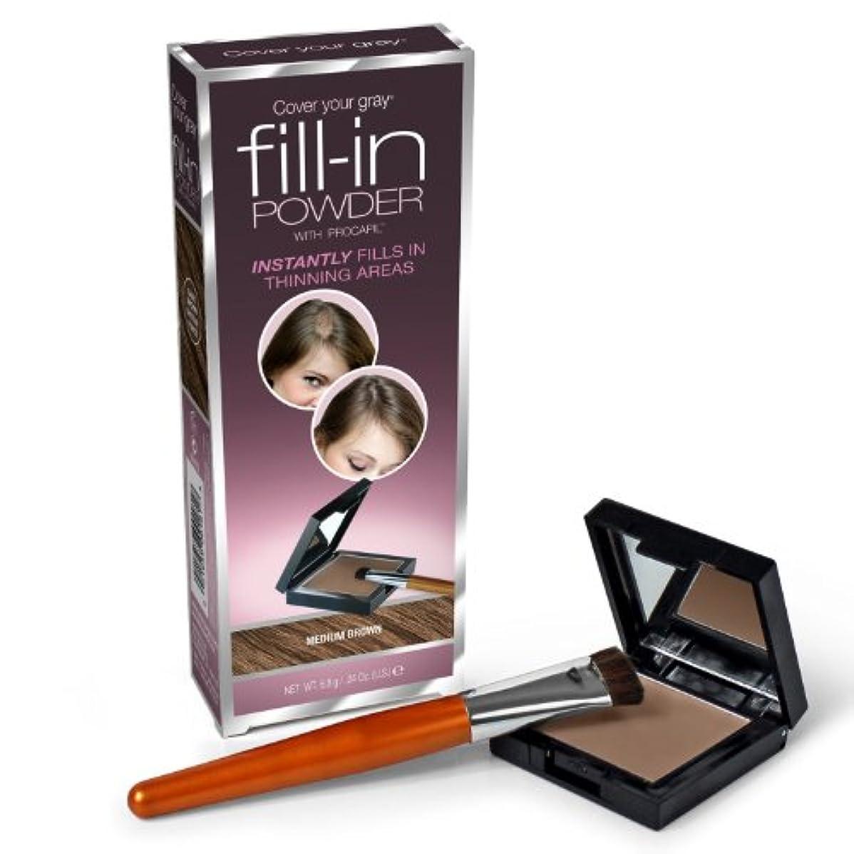 最大限エンターテインメント馬鹿Fill In Powder for Thinning Hair Medium Brown (並行輸入品)