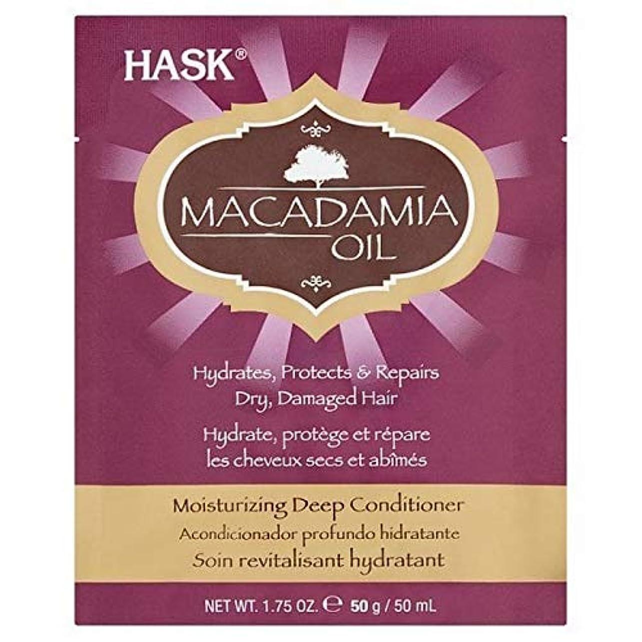 亜熱帯特別な階[Hask] Haskのマカダミアオイル保湿深いコンディショニングサシェ - HASK Macadamia Oil Moisturising Deep Conditioning Sachet [並行輸入品]