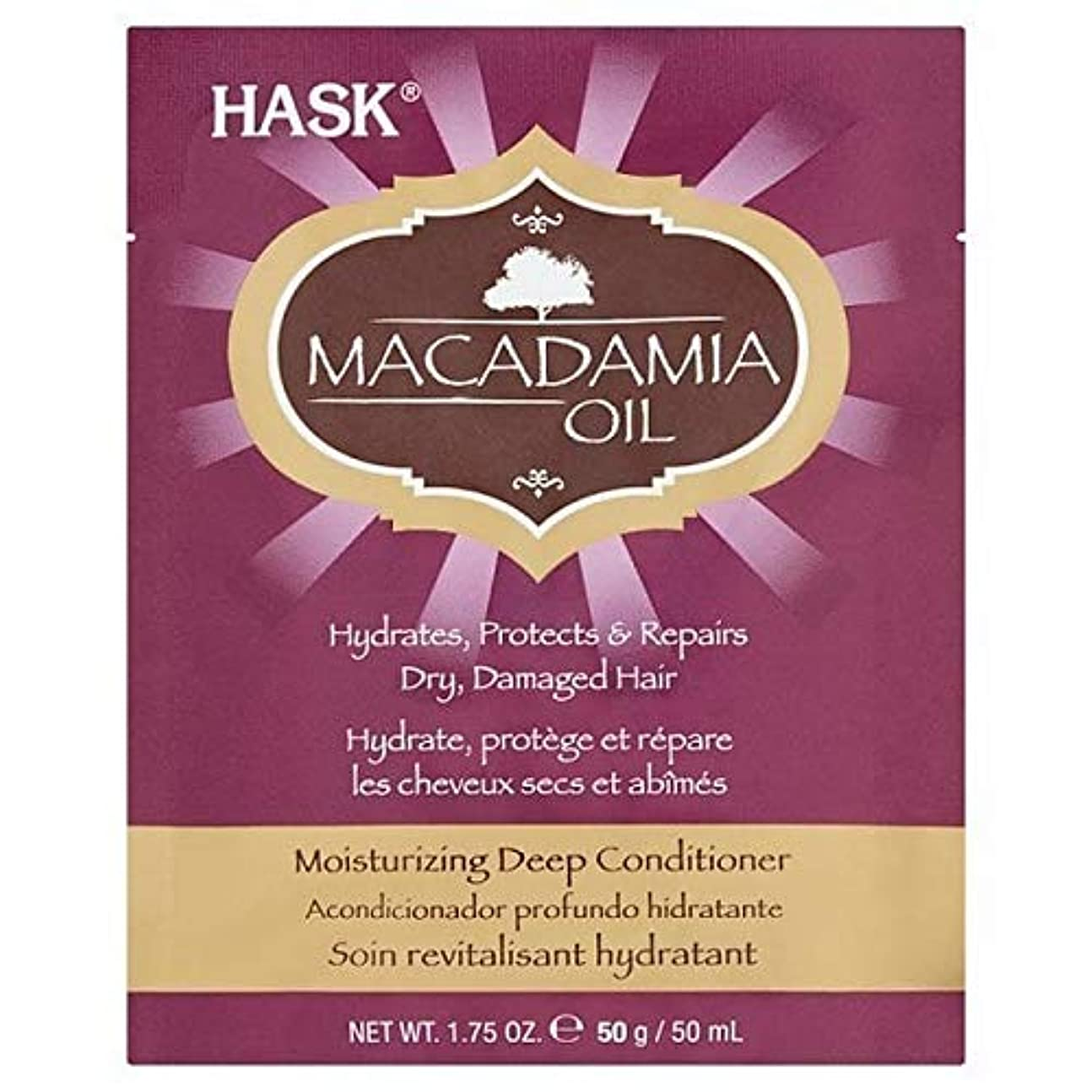 テザーのみ脱獄[Hask] Haskのマカダミアオイル保湿深いコンディショニングサシェ - HASK Macadamia Oil Moisturising Deep Conditioning Sachet [並行輸入品]