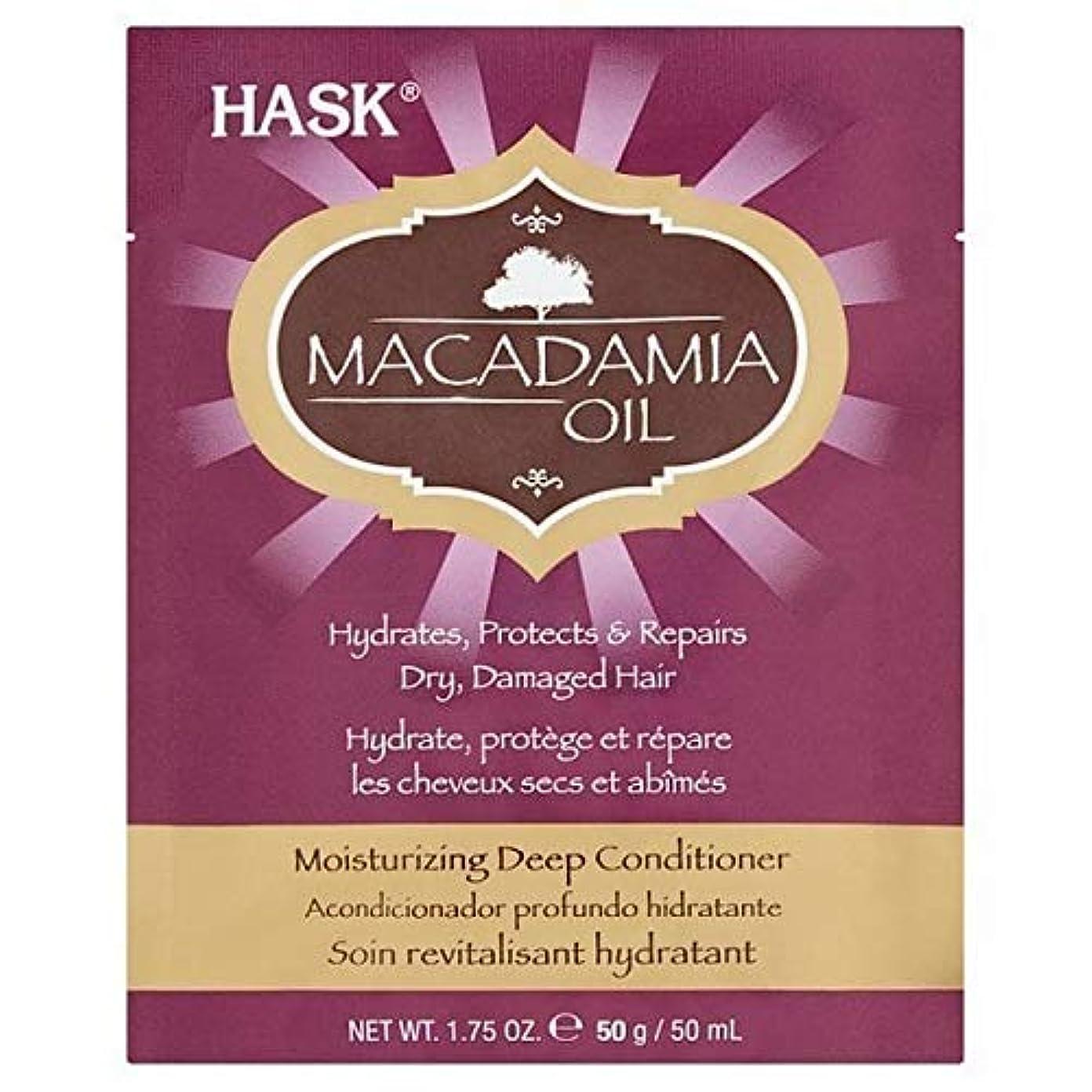 南方のデマンド布[Hask] Haskのマカダミアオイル保湿深いコンディショニングサシェ - HASK Macadamia Oil Moisturising Deep Conditioning Sachet [並行輸入品]