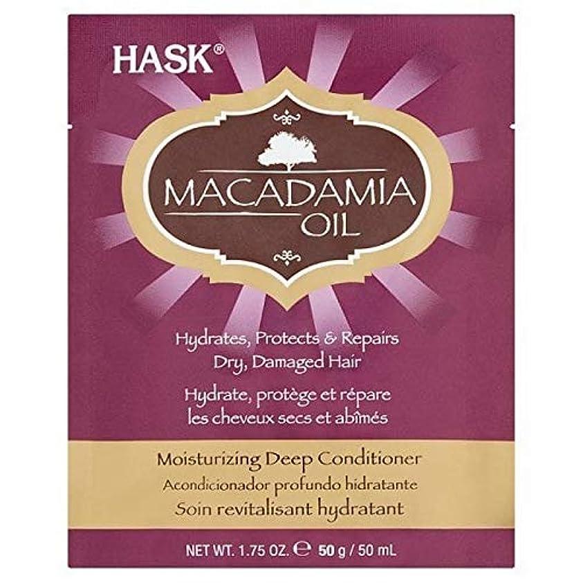 酸素破裂助けて[Hask] Haskのマカダミアオイル保湿深いコンディショニングサシェ - HASK Macadamia Oil Moisturising Deep Conditioning Sachet [並行輸入品]