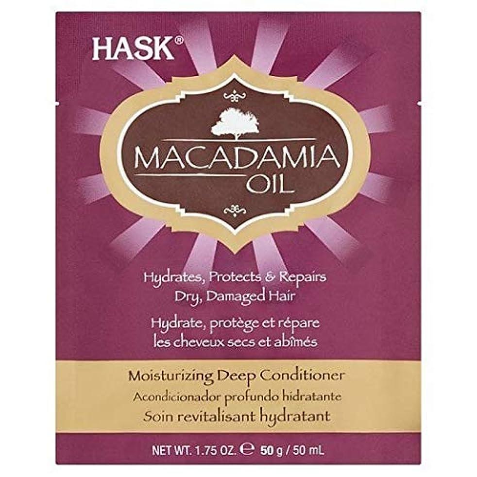 [Hask] Haskのマカダミアオイル保湿深いコンディショニングサシェ - HASK Macadamia Oil Moisturising Deep Conditioning Sachet [並行輸入品]