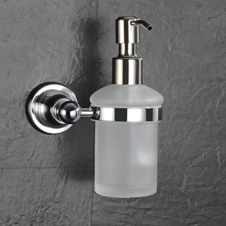 ソープディスペンサー、バスルーム壁かけソープディスペンサー液体ソープボトルSanitizerカップホルダー