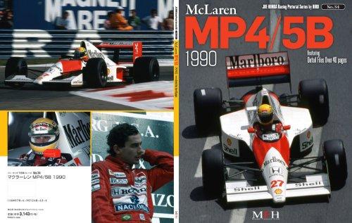 McLaren MP4/5B 1990 ( Joe Honda Racing Pictorial series by HIRO No.34) (ジョーホンダ写真集byヒロ)