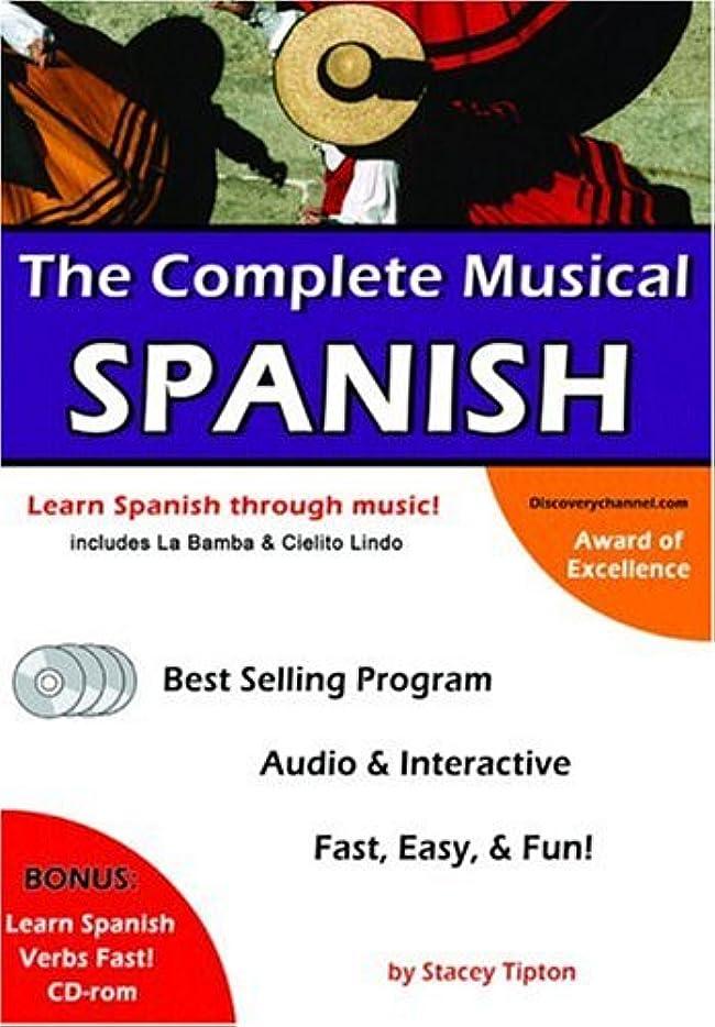 輸血習字時系列Complete Musical Spanish