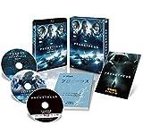 プロメテウス<日本語吹替完声版>コレクターズ・ブルーレイBOX〔...[Blu-ray/ブルーレイ]