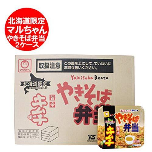 マルちゃん カップ麺 箱買い 焼きそば 即席カップめん 東洋水産 やきそば弁当 キムチ 味 (スープ付) 12食入 1ケース×2箱 北海道限定 カップやきそば やきべん キムチ