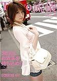 Tokyo流儀 66 渋谷Style [DVD]