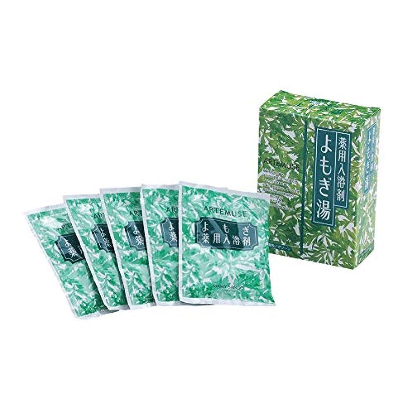 バスケットボール少しアレンジマミーサンゴ よもぎ入浴剤 薬用バスソルトA [分包タイプ] 30g×5包入 (1箱)