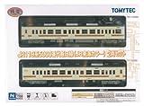 鉄道コレクション 鉄コレJR119系5000番代飯田線 (JR東海カラー) 2両