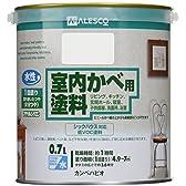 カンペハピオ 室内かべ用塗料  ホワイト 0.7L