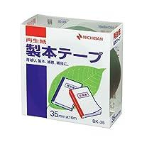 生活日用品 (まとめ買い) 製本テープ<再生紙> 35mm×10m 緑 BK-353 1巻 【×10セット】