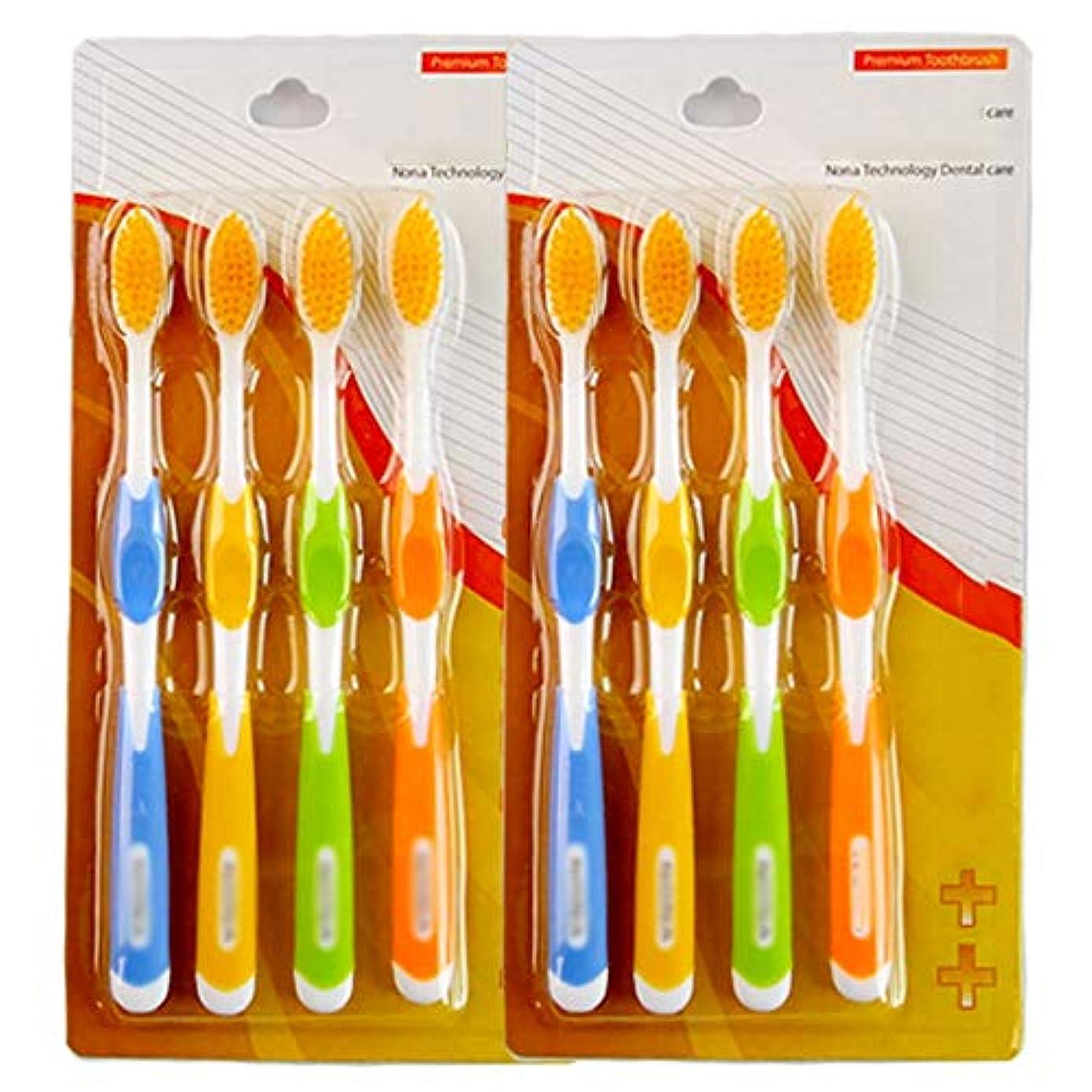 できる食欲忠誠歯ブラシ 8本の歯ブラシ、竹炭歯ブラシのスティック、口臭や白く歯を改善 - 使用可能なスタイルの2種類 HL (サイズ : B - 8 packs)