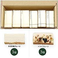 砂糖不使用ドライフルーツ3個&きび砂糖プレーン3個 定番ケーキの詰め合わせ 6個入り
