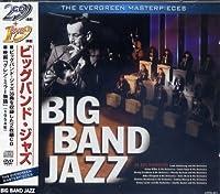 ビッグバンド・ジャズ (CD2枚組・DVD付)