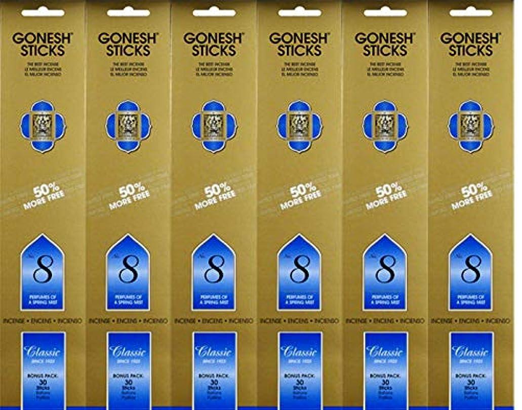 煙甘くする格差Gonesh #8 Bonus Pack 30 sticks ガーネッシュ#8 ボーナスパック30本入 6個組 180本
