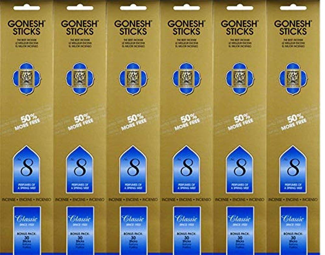 スクレーパー横にスリンクGonesh #8 Bonus Pack 30 sticks ガーネッシュ#8 ボーナスパック30本入 6個組 180本