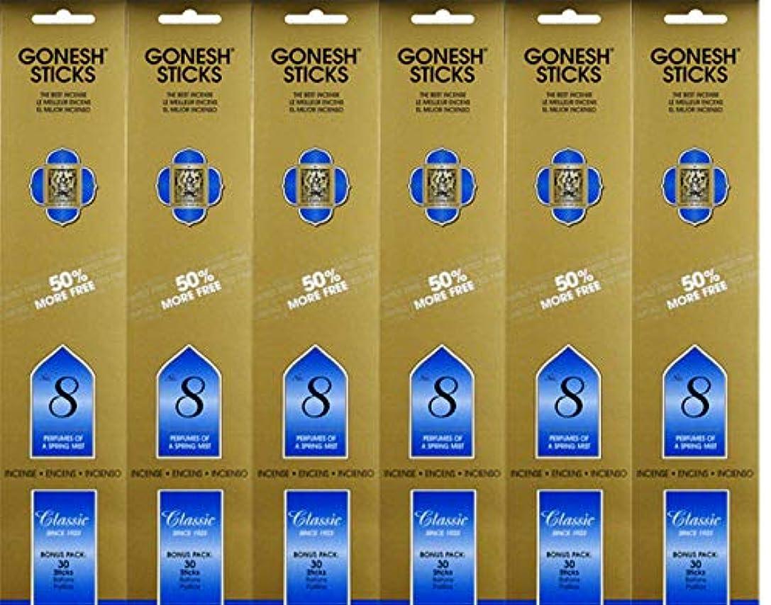 麻酔薬予防接種する腹痛Gonesh #8 Bonus Pack 30 sticks ガーネッシュ#8 ボーナスパック30本入 6個組 180本