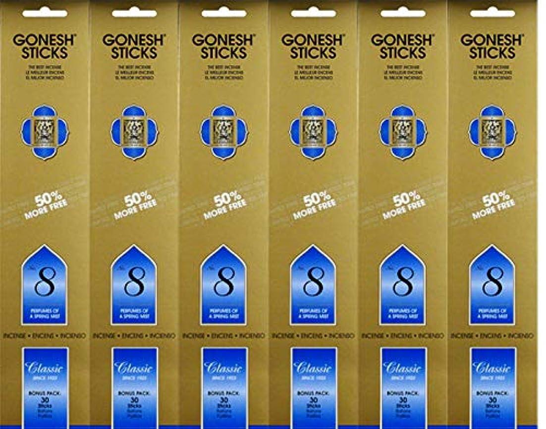 作者補助金とんでもないGonesh #8 Bonus Pack 30 sticks ガーネッシュ#8 ボーナスパック30本入 6個組 180本
