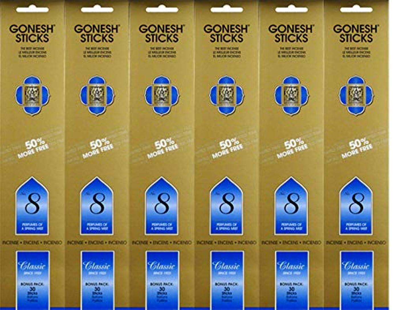 傾向があります比喩共役Gonesh #8 Bonus Pack 30 sticks ガーネッシュ#8 ボーナスパック30本入 6個組 180本