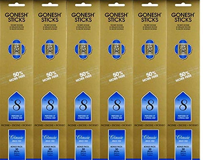 パントリー新聞言うまでもなくGonesh #8 Bonus Pack 30 sticks ガーネッシュ#8 ボーナスパック30本入 6個組 180本