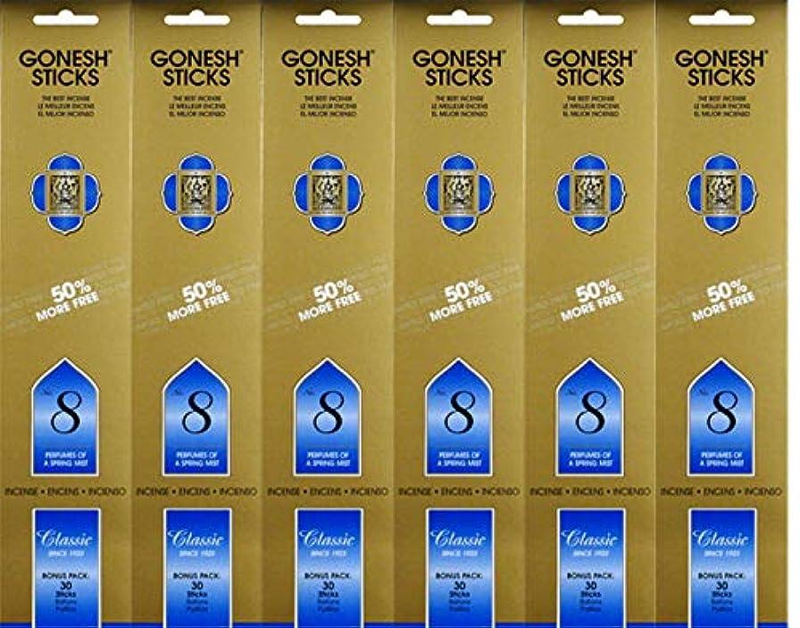 線出しますおかしいGonesh #8 Bonus Pack 30 sticks ガーネッシュ#8 ボーナスパック30本入 6個組 180本