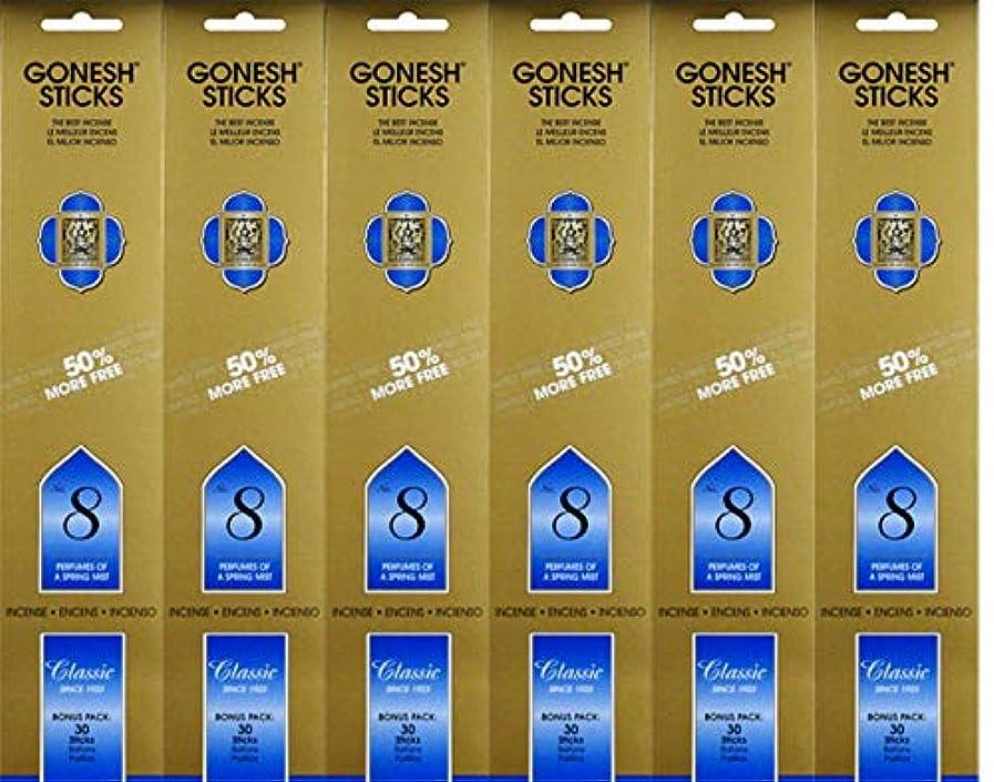 ふつうブラウスアラビア語Gonesh #8 Bonus Pack 30 sticks ガーネッシュ#8 ボーナスパック30本入 6個組 180本