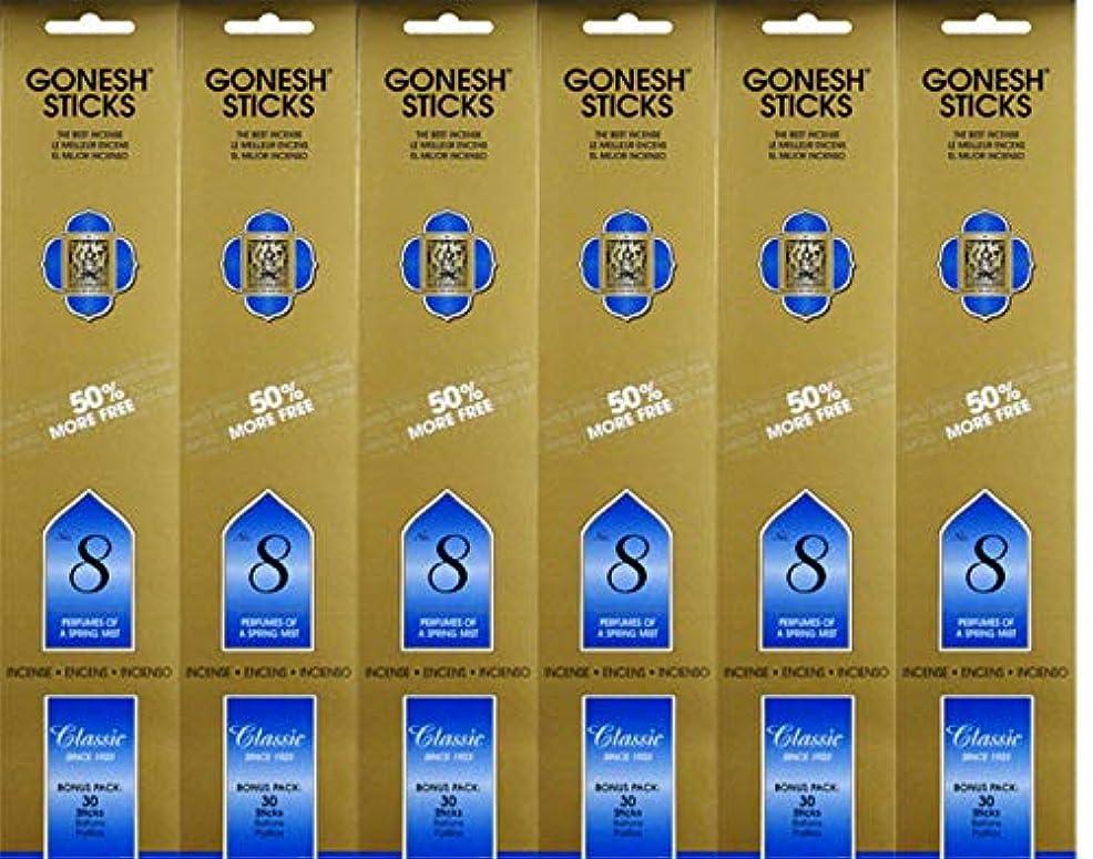 法令制限された言い訳Gonesh #8 Bonus Pack 30 sticks ガーネッシュ#8 ボーナスパック30本入 6個組 180本