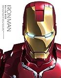 アイアンマン Blu-ray BOX[Blu-ray/ブルーレイ]