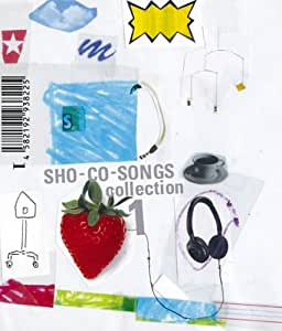 SHO-CO-SONGS Collection1(DVD付)