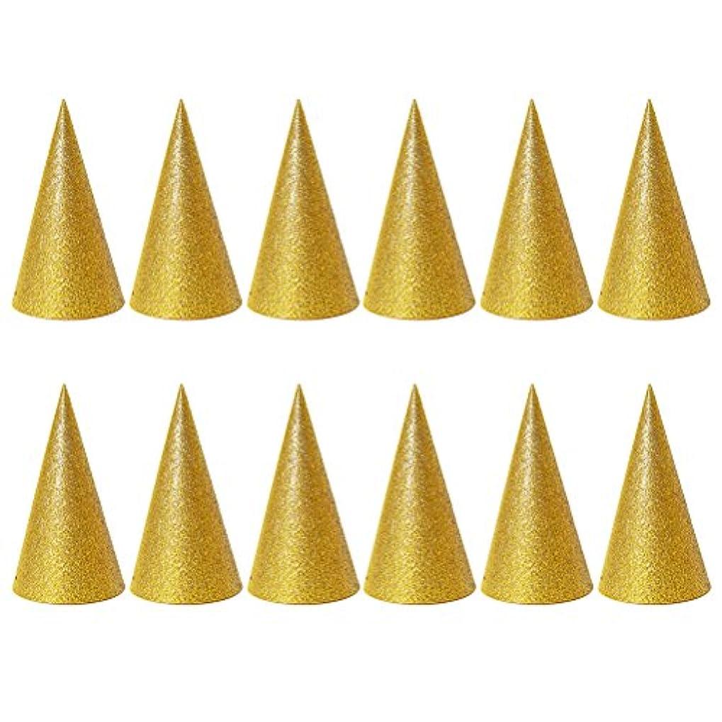 非行大混乱友情SUPVOX 子供と大人のパーティーのための12個のキラキラコーンパーティー帽子トライアングルバースデー帽子は装飾を飾ります(ゴールデン)