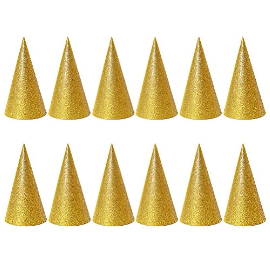 帝国ドラムアーネストシャクルトンSUPVOX 子供と大人のパーティーのための12個のキラキラコーンパーティー帽子トライアングルバースデー帽子は装飾を飾ります(ゴールデン)
