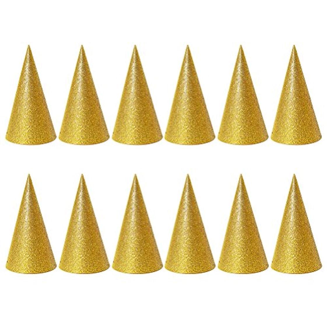 アセンブリ暗殺ランプSUPVOX 子供と大人のパーティーのための12個のキラキラコーンパーティー帽子トライアングルバースデー帽子は装飾を飾ります(ゴールデン)