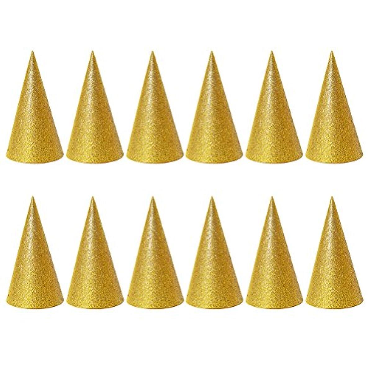 進む東簡単にSUPVOX 子供と大人のパーティーのための12個のキラキラコーンパーティー帽子トライアングルバースデー帽子は装飾を飾ります(ゴールデン)