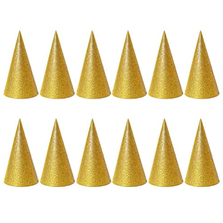 市区町村表現四SUPVOX 子供と大人のパーティーのための12個のキラキラコーンパーティー帽子トライアングルバースデー帽子は装飾を飾ります(ゴールデン)