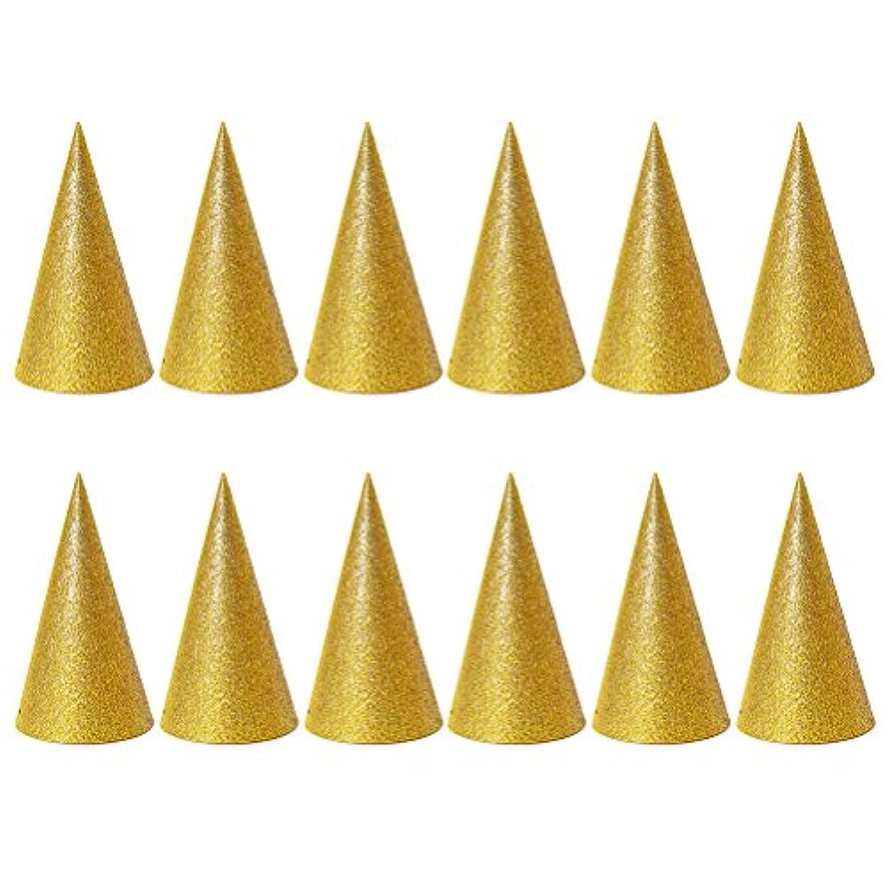 アピール舌なメダルSUPVOX 子供と大人のパーティーのための12個のキラキラコーンパーティー帽子トライアングルバースデー帽子は装飾を飾ります(ゴールデン)