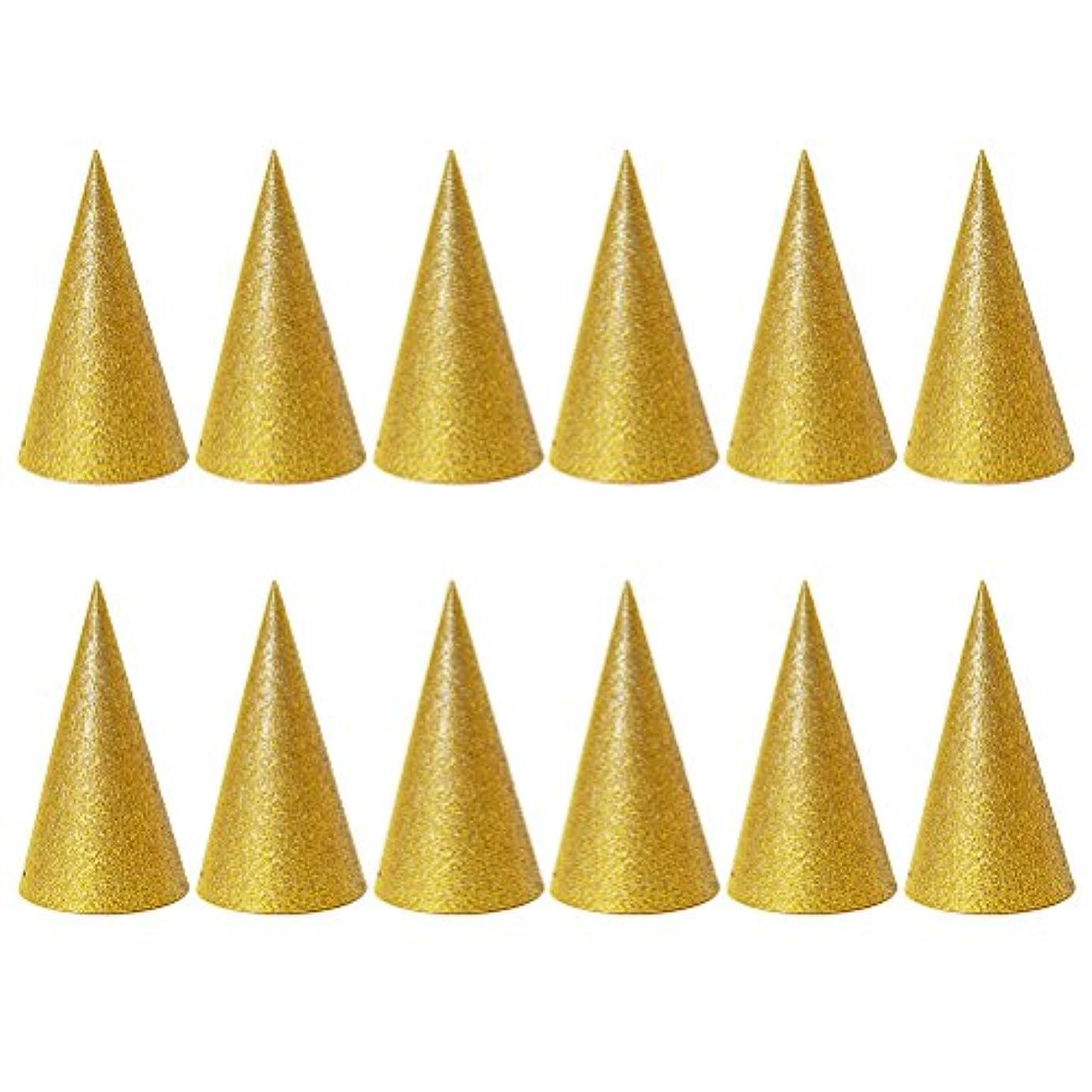 解決論理等価SUPVOX 子供と大人のパーティーのための12個のキラキラコーンパーティー帽子トライアングルバースデー帽子は装飾を飾ります(ゴールデン)