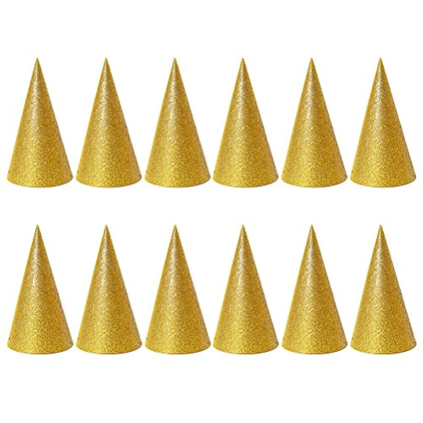 フォアマン問題形式SUPVOX 子供と大人のパーティーのための12個のキラキラコーンパーティー帽子トライアングルバースデー帽子は装飾を飾ります(ゴールデン)