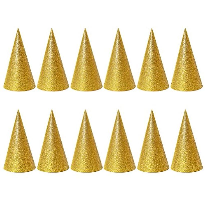 望みドループ音楽SUPVOX 子供と大人のパーティーのための12個のキラキラコーンパーティー帽子トライアングルバースデー帽子は装飾を飾ります(ゴールデン)