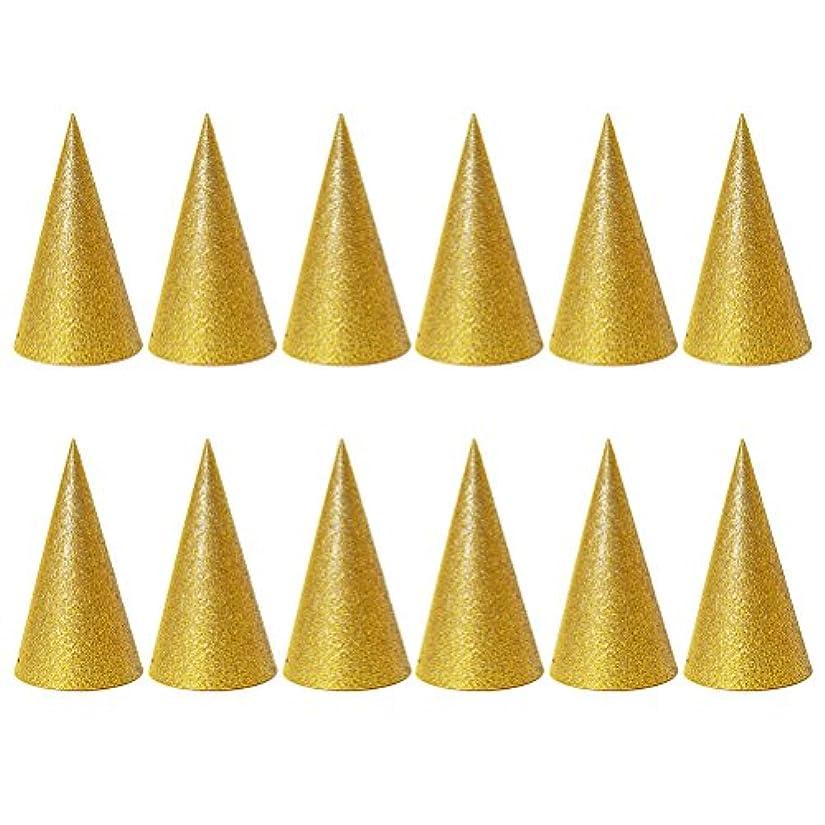 フライト定期的な再生SUPVOX 子供と大人のパーティーのための12個のキラキラコーンパーティー帽子トライアングルバースデー帽子は装飾を飾ります(ゴールデン)