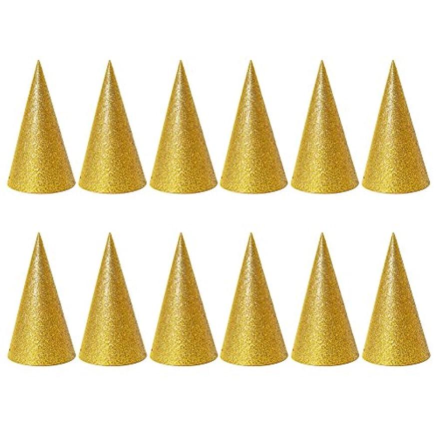 マッシュ存在インペリアルSUPVOX 子供と大人のパーティーのための12個のキラキラコーンパーティー帽子トライアングルバースデー帽子は装飾を飾ります(ゴールデン)