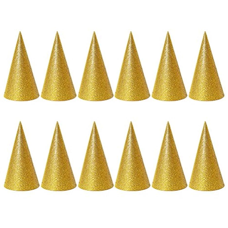メーター首仕様SUPVOX 子供と大人のパーティーのための12個のキラキラコーンパーティー帽子トライアングルバースデー帽子は装飾を飾ります(ゴールデン)