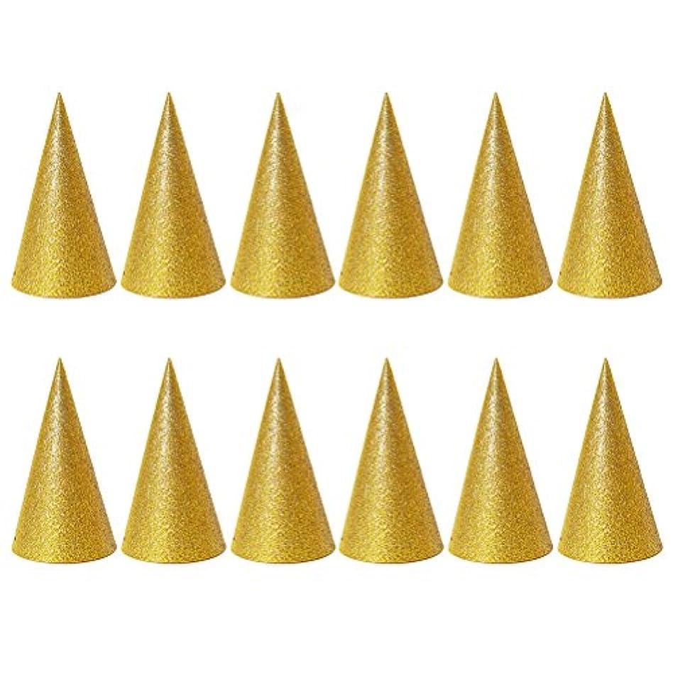 めまいが感覚人事SUPVOX 子供と大人のパーティーのための12個のキラキラコーンパーティー帽子トライアングルバースデー帽子は装飾を飾ります(ゴールデン)